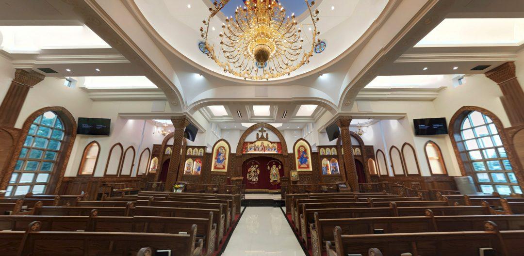 St. Mark Coptic Orthodox Church