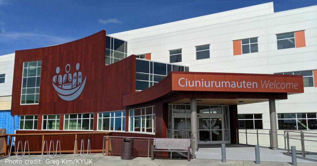 Yukon-Kuskokwim Health Dr. Paul John Calricaraq Center